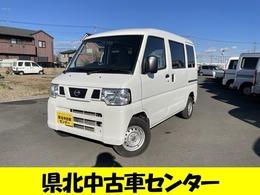 日産 NV100クリッパー 660 DX エアコン パワステ 車検整備付 軽自動車