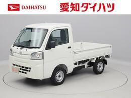 ダイハツ ハイゼットトラック 660 スタンダード SAIIIt 3方開 5速マニュアル 2WD 走行569キロ