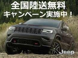 『Jeep大阪東へようこそ。この度は弊社の在庫車両をご覧頂き誠にありがとうございます。厳選された豊富な在庫からお好みのお車をお選び下さい』 ◆TEL:0120-397-255 担当:金蔵・阿部◆