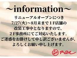 ★店舗所在地★愛知県豊明市三崎町中ノ坪13-12 県道57号線沿い豊明市役所さんの向い側にございます。当店のお車は、弊社整備工場にて大切に保管しておりますので、ご来店前に一度お電話をお願いいたします。