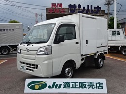 ダイハツ ハイゼットトラック 冷蔵冷凍車 ハイルーフ デンソー製冷凍機