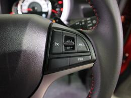 クルーズコントロールシステムで、設定した速度を自動的に維持できます。高速走行時などに便利です♪