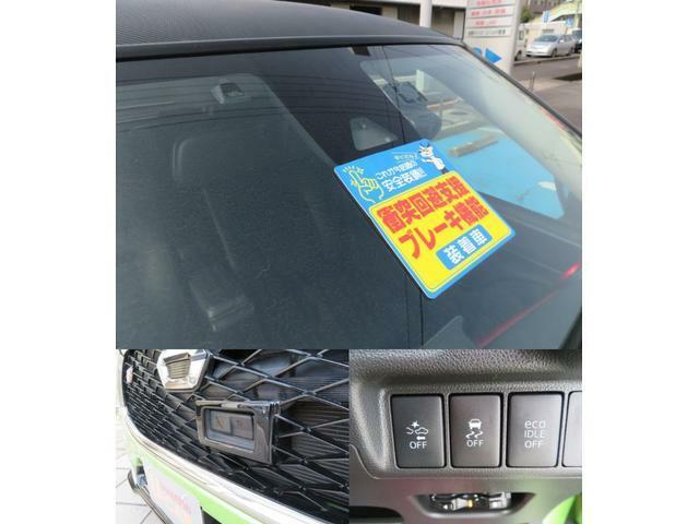 滋賀ダイハツのクルマは全車保証付きです!ディーラーならではの大きな安心とアフターフォローでお客様のカーライフをサポートさせていただきます!