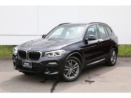 BMW X3 xドライブ20d Mスポーツ ディーゼルターボ 4WD 茶レザ-弊社デモカ-前車追従ヘッドアップD