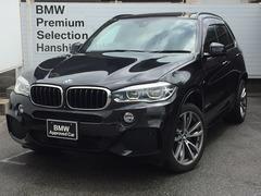 BMW X5 の中古車 xドライブ 35d Mスポーツ 4WD 兵庫県西宮市 427.0万円