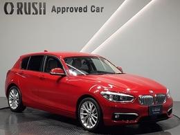 BMW 1シリーズ 118i ファッショニスタ 限定380台 ダコタレザー 専用17インチAW