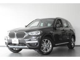 BMW X3 xドライブ20d xライン ディーゼルターボ 4WD 認定中古車 モカ革 地デジ ACC ナビ Rカメ