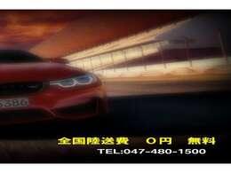 ☆ BMW Premium Selection ☆ ご購入後、2年間走行距離無制限保証!全国正規BMWディーラーにて、対応可能な認定中古車保証付となります。
