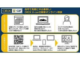 オンライン商談対応可!WIFI環境下であれば簡単接続でリモート商談可能です!