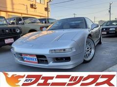 ホンダ NSX の中古車 3.0 東京都世田谷区 599.9万円
