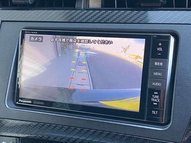 【プリウスG's・H24年式・10.3万km・1年保証・フルセグTV・Bluetooth・バックカメラ・純正アルミホイール・ETC・LEDビーム】