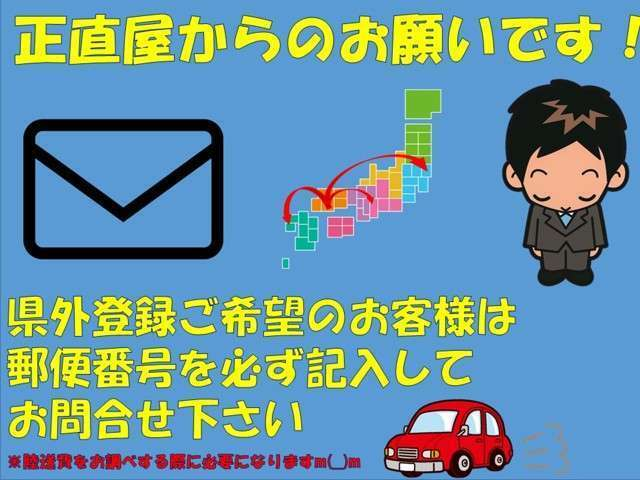 当店のお車がもし少しでも気になればお気軽に無料電話(0066-9711-997523)またはお問い合わせメールにてお問い合わせください。☆営業時間9:00~19:00☆♪定休日:水曜日♪