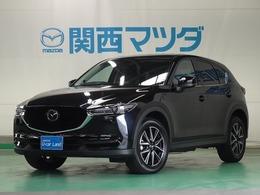 マツダ CX-5 2.2 XD Lパッケージ ディーゼルターボ 4WD マツダ認定中古車 サポカー