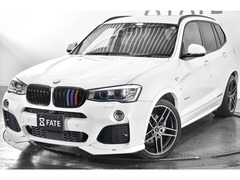 BMW X3 の中古車 xドライブ20d Mスポーツ ディーゼルターボ 4WD 兵庫県宝塚市 267.9万円