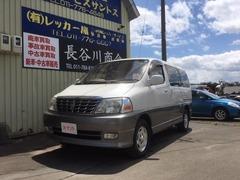 トヨタ グランビア の中古車 3.0 Q ディーゼルターボ 4WD 北海道札幌市北区 98.0万円