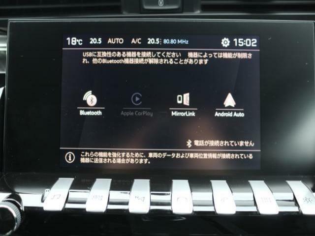 「AppleCarPlay」、お手持ちのiPhoneで使用できます。【PEUGEOT一宮:0586261611】