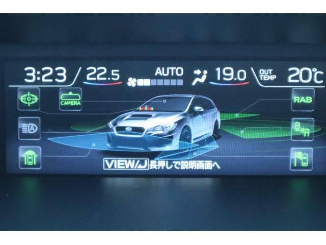 車両の様々な情報を大型カラー液晶画面で表示するマルチファンクションディスプレイ