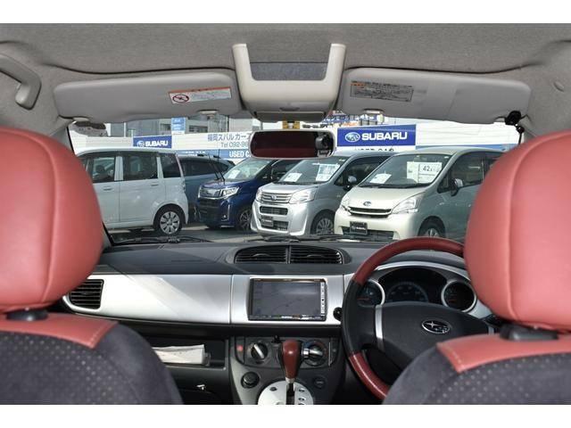 ◆シンプルで機能的な運転席まわり◆「車を操作する」ことを重視したインテリア◆SUBARUはヒトとクルマの一体感で安全へとつながる【0次安全】の設計です。◆