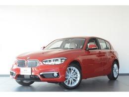 BMW 1シリーズ 118d ファッショニスタ 認定中古車 ナビ Rカメ オイスターレザー