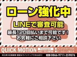 平成26年 スバル レヴォーグ 2.0GT-Sアイサイト 4WD GT-S入庫~♪