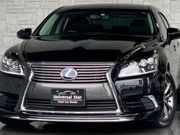 レクサス LSハイブリッド 600h バージョンL 4WD 新品モデリスタエアロ/マクレビ/Rエンター