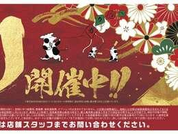 ☆ガリバー史上最大の初売り!開催中!!☆☆★クルマを買うのも売るのもやっぱりガリバー!!みなさまのご来店、心よりお待ちしております!!☆★