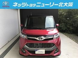 トヨタ タンク 1.0 カスタム G-T ブラック&マゼンタベリー2トーンカラー