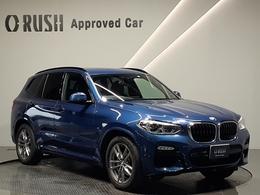 BMW X3 xドライブ20d Mスポーツ ディーゼルターボ 4WD 純正ナビTV 360°カメラ LED ACC 禁煙