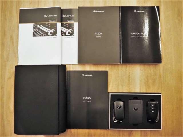 メンテナンスノート/取説/スマートキー×2/カードキー×1/ディーラー整備記録簿:H29・H30・R1・R2