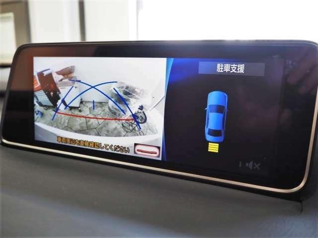 クリアランスソナーセット<110,000->インテリジェントクリアランスソナー/ブラインドスポットモニター/リアクロストラフィックアラート・オートブレーキ/バックガイドモニター