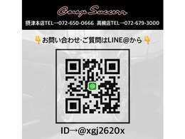 ★LINE@からでもご連絡いただきます(^_^)ID:@xgj2620x宜しくお願いします。0066-9707-40630013804