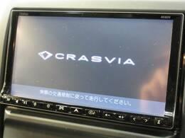 クラリオンSDナビを装備でロングドライブも快適です。TV再生可能!
