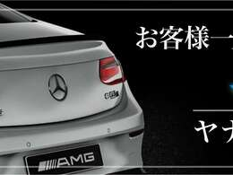 新搭載のAMGスピードシフトMCT(電子制御式7速スポーツトランスミッション)を設定!ボディカラーは綺麗なオブシディアンブラック!!