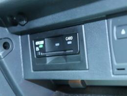 「ETC2.0対応車載器」  合流や渋滞、事故等の情報をリアルタイムで受信して、ディスカバープロへ即座に反映させたルートガイダンスを実現し、快適なドライブを楽しむことが出来ます!