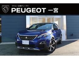 プジョー 3008 GT Line BlueHDi 新車保証継承 元試乗車 ナビ付