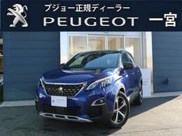 プジョー 3008 GT Line BlueHDi 新車保証継承 元試乗車