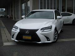 レクサス GS の中古車 200t Iパッケージ 愛知県豊田市 299.0万円