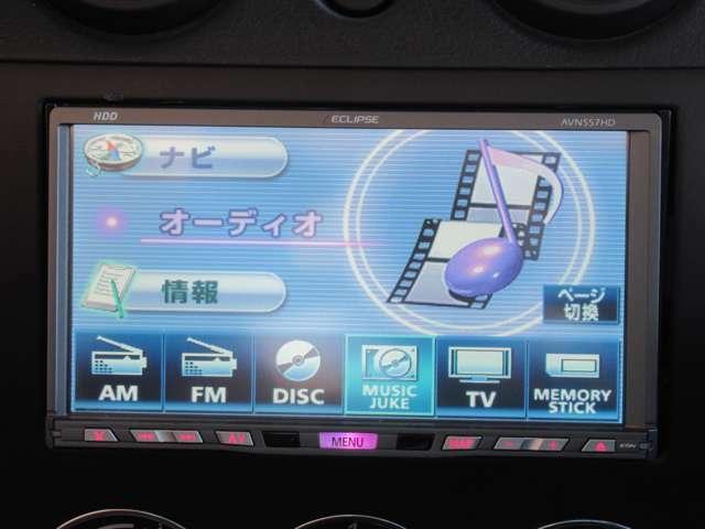 HDDナビ(CD/DVD再生/録音)