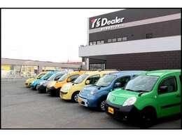 様々な仕入れ網による旬なお車の仕入れ、また、徹底的な品質管理・価格設定でお客様にもご納得していただけると思います。