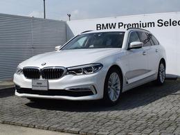 BMW 5シリーズツーリング 523d ラグジュアリー ディーゼルターボ ベージュ革 ACC HUD 全周囲カメラ 18AW LED