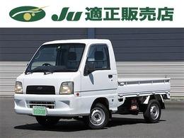 スバル サンバートラック 660 TB 三方開 4WD ピュアホワイト