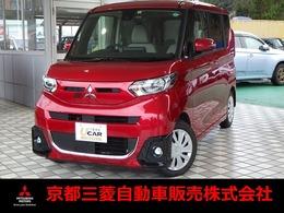 三菱 eKスペース 660 G 9型ナビ先進快適PK安全PK 元当社デモカー