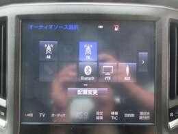 メーカーナビです!道案内はこちらにお任せ☆フルセグTV・ブルートゥース機能はもちろんCD録音・DVD再生もできちゃいます!ドライブが楽しくなりますね♪