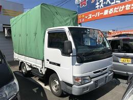 カーセブン八戸小田店は買取も強化中!中間の流通を通さないから、その分のマージンを引く必要がなく、一般的な買取よりも高く買い取り致します!