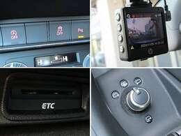 横すべり防止機構、アイドリングストップ、クリアランスソナー、ドライブレコーダー、ETC付きです。