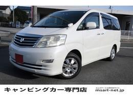 トヨタ アルファード キャンピング 新規架装 4WD