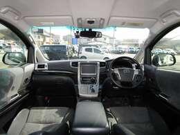 お車のことなら、トータルサポートのスカイオートへ!販売・保証・整備・鈑金・塗装・保険すべてお任せください!
