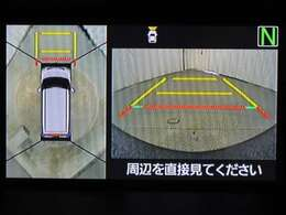 上から見下ろしたような映像でクルマの周りを見渡せる「パノラミックビューモニター」搭載です。