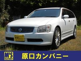 日産 ステージア 2.5 250RX FOUR 4WD DVD バックカメラ 純正AW HID