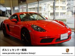 ポルシェ 718ケイマン の中古車 PDK 兵庫県姫路市 788.0万円